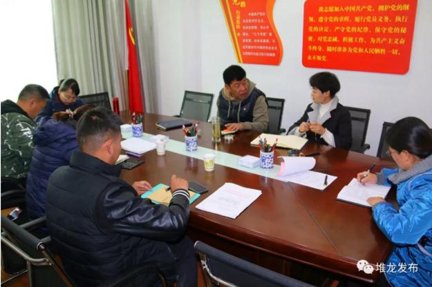 堆龙德庆区召开水利、环保工作座谈会